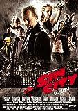 シン・シティ [DVD]