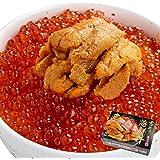 プレゼント ギフト 贈答用 人気 ランキング 海鮮 うに いくら 丼(無添加うに 醤油漬けいくら 海鮮セット) (通常商品)