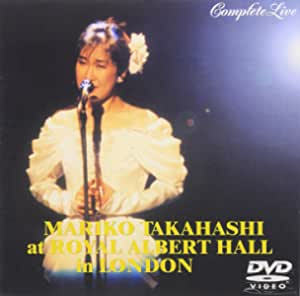 MARIKO TAKAHASHI at ROYAL ALBERT HALL in LONDON COMPLETE LIVE [DVD]