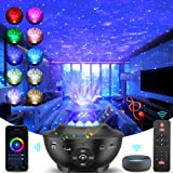 Galaxy Projector,Smart WiFi Star Projector Sky Lite, 4 in 1 LED Lights Night Light with Alexa and Smart App, Ocean Wave Proje