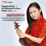 ショスタコーヴィチ:ヴァイオリン協奏曲第1番、同第2番 (Shostakovich : Concertos for Violin and Orchestra Nos.1 & 2 / Sayaka Shoji, Ural Philharmonic Or