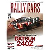 RALLY CARS Vol.27 DATSUN 240Z (サンエイムック ラリーカーズ)