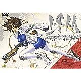 イ・リ・ア ZEIЯAM THE ANIMATION COMPLETE EDITION [DVD]