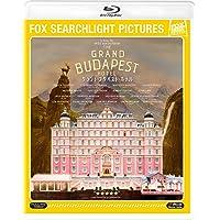 グランド・ブダペスト・ホテル [AmazonDVDコレクション] [Blu-ray]