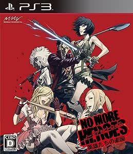 ノーモア★ヒーローズ 英雄たちの楽園 - PS3