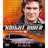 ナイトライダー シーズン 4 バリューパック [DVD]