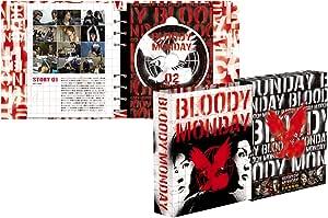 ブラッディ・マンデイ シーズン2 [DVD]