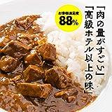 創業150年老舗の味 牛肉ゴロゴロカレー【肉maxカレー】2パック(200g×2)