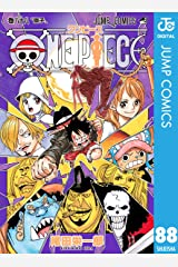 ONE PIECE モノクロ版 88 (ジャンプコミックスDIGITAL) Kindle版
