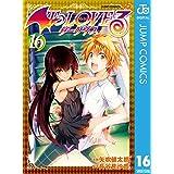To LOVEる―とらぶる―ダークネス モノクロ版 16 (ジャンプコミックスDIGITAL)