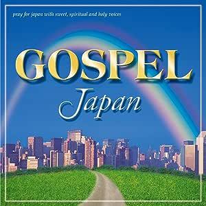 GOSPEL JAPAN