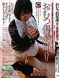 おむつ倶楽部・15 (SANWA MOOK)