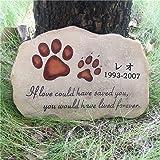 JHP ペットのお墓 足跡墓石 犬用 猫用 オーダーメイド メモリアル プレゼント ペットのお名前と記念時間変更可能(直接レタリング)記念品