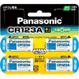 Panasonic カメラ用リチウム電池3V(4個) [CR-123AW/4P]