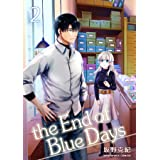 the End of Blue Days 2巻 (マンガハックPerry)