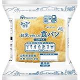 【アレルギーケア/グルテンフリー】日本ハム みんなの食卓 お米で作った食パン 320g