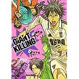 GIANT KILLING(5) (モーニングコミックス)