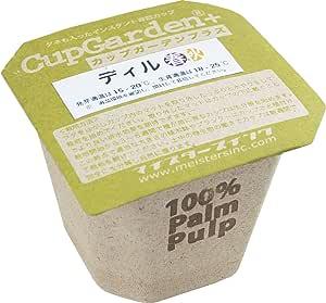 """カップが生分解する100%オーガニック栽培キット カップガーデン""""ハーブ"""" (ディル)"""