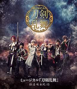 ミュージカル『刀剣乱舞』~葵咲本紀~(Blu-ray Disc)