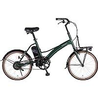 TRANS MOBILLY E-BASIC City 電動アシスト自転車 20インチ 低床フレーム 走行距離約40km…