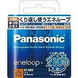 パナソニック エネループ 単3形充電池 2本パック スタンダードモデル BK-3MCC/2