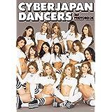 CYBERJAPAN DANCERS 1st PHOTOBOOK 【限定生写真付き】 (バラエティ)
