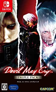 Devil May Cry Triple Pack -Switch 【Amazon.co.jp限定】オリジナルデジタル壁紙(PC・スマホ) 配信 付