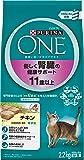 ピュリナ ワン 高齢猫用(11歳以上) 優しく腎臓の健康サポート チキン 2.2kg(550g×4袋入) [キャットフー…