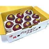 沖縄県産パッションフルーツ1箱(秀品約1kg,8~12玉)