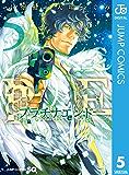 プラチナエンド 5 (ジャンプコミックスDIGITAL)