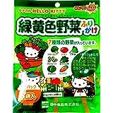 ハローキティ緑黄色野菜ふりかけ 16g(2.0g x8p)×5袋