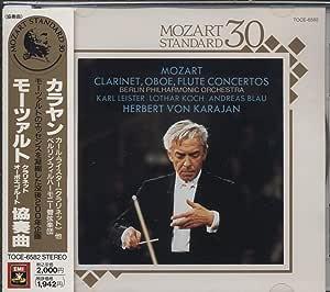 モーツァルト クラリネット オーボエ フルート協奏曲