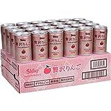 シャイニー贅沢りんご 160g×24缶