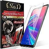 【ガラスザムライ】(日本品質) ZenFone Max Pro (M2) ガラスフィルム ZenFone Max ProZB631KL 強化ガラス 保護フィルム [ 最新技術Oシェイプ ] [ 最強硬度10H ] (らくらくクリップ付き) OVER'