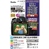 Kenko 液晶保護フィルム 液晶プロテクター SONY Cyber-shot RX10IV/RX10III/RX10II/RX10用 KLP-SCSRX10M4