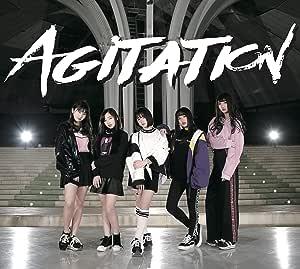 Agitation(初回盤)