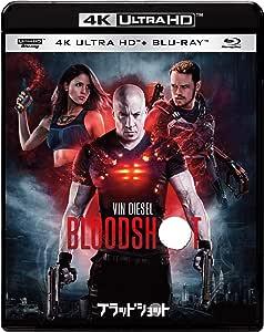 ブラッドショット 4K ULTRA HD & ブルーレイセット [Blu-ray]