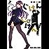 じけんじゃけん!【電子限定おまけ付き】 7 (ヤングアニマルコミックス)