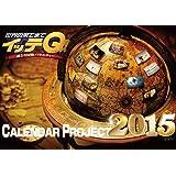 イッテQ! カレンダー2015 壁掛けタイプ ([カレンダー])