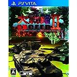 大戦略エクシード2 - PS Vita