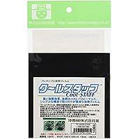 沖電線 放射性放熱板 0.13mm厚 120×125×0.13mm厚 1枚入り 難燃性、耐熱120℃ OKI-CS-15…