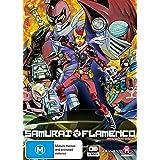 Samurai Flamenco (Import版) - サムライフラメンコ コンプリート DVD-BOX (全22話,500分) アニメ サムメンコ [DVD] [Import] [PAL, 再生環境をご確認ください]