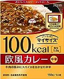 大塚食品 マイサイズ 欧風カレー 【中辛】 150g×10個