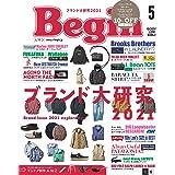 Begin (ビギン) 2021年 5月号