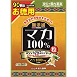 [Amazon限定ブランド] 山本漢方製薬 無添加 マカ粒100% 大容量 360粒 90日分