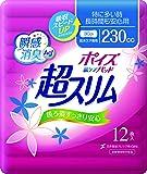 ポイズ 肌ケアパッド 超スリム 3.5mm 特に多い時・長時間も安心用230cc 12枚 (女性の軽い尿もれ用)