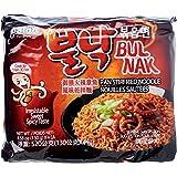 Paldo Spicy Octopus (Bulnak) Noodles, 130g (Pack of 4)