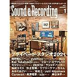 Sound & Recording Magazine (サウンド アンド レコーディング マガジン) 2021年 1月号(特集:プライベート・スタジオ2021)