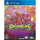 アトミクロップス - PS4