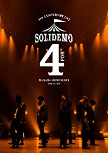 """SOLIDEMO 4th Anniversary Live """"for""""(DVD2枚組)"""